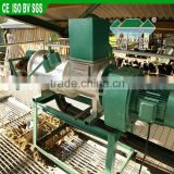 Newest developed cow dung dewatering machine / solid liquid separator with factory price