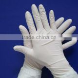 disposable examination latex gloves, China manufacturer wholesale cheap disposable latex examination gloves