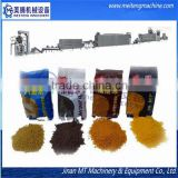 Full Auto artificial rice making machine/nutrition rice production machine/instant rice making line equipment