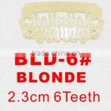 BLD-6# Retail and wholesale 23mm long Blonde color 6 U shape teeth easy snap clips for hair extensions wigs wefts weavings