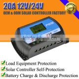 20A 12V/24V automatic solar CCTV home system charge regulator controller with 24 hours all-day work mode