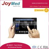 10inch small touch screen vet ultrasound scanner LED screen/animal use ultrasound scanner system