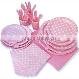 Party Pack For 8 Pink and Dots Design paper plates paper napkin paper cultery paper cup