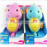 Plush&Stuffed Baby Sleeping Musical Flashing &Glow Seahorse Toys