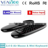 Air Mouse C120 Rechargeable 2.4G Wireless Air Fly Mouse and Keyboard Combo for Android TV Box, Smart TV & PC