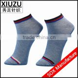 All Over Print Custom Basketball Sublimation Cycling Sock