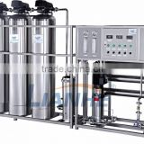 Industrial Use Commercial Water Treatment Machine Reverse Osmosis Water Purification System