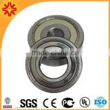 Brand products 105*160*26 mm Small bearings 6021-2Z
