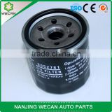 07 Oem Car Lubrication Fine Efficiency With Durability Performace Well Oil Filter Best Machinery Construction Equipment