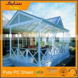 polycarbonate 6mm daylighting roof sun protection for buildings gazebo with pc board roof