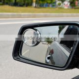 Safety wing wide angle view blind spot mirror for car