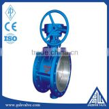 carbon steel metal seal triple offset butterfly valve