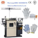 Automatic Cotton Glove Making Machine Glove Knitting Machine Glove Knitting Machine Price