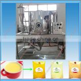 Automatic High Speed Liquid Lab Spray Dryer