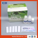 Aflatoxin Rapid Assay Test Kit(mycotoxins lateral flow test)