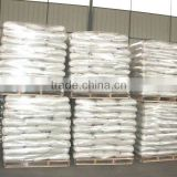 First Grade Mono ammonium Phosphate MAP 12-61-0 (urea fertilizer chemical formula) with High quality
