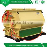 Jinan biomass animal feed mixer for sale.Dual-shaft Oar efficient mixer machine for sale