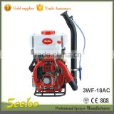 SL3WF-18AC durable best price honda power sprayer agriculture tool of dusting machine
