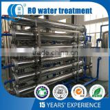 factory price RO treatment system commerical water purification plant/water reverse osmosis system water filter