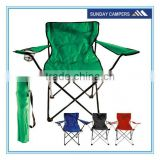 Outdoor Sports High Quality Outdoor cool camping Chair with footrest