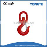 Drop Forged Swivel Hoist Hook With Safety Latch