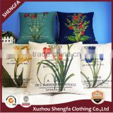 China supplier best price wholesale fabric painting designs cushion cover for office chair