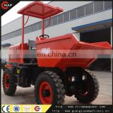 MD10 1.5ton site dumper construction site dumper for sale