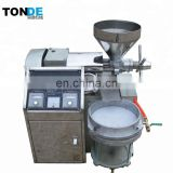 Multifunction industrial oil press 5T/day with best price