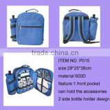2013 new style outdoor picnic backpack
