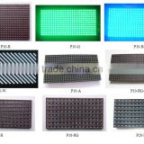 320*160mm 160*160mm 320*320mm outdoor ph10 led display module