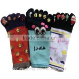 2016 children's knit five toe socks cartoon socks                                                                         Quality Choice