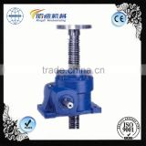 SWL Series gearbox by forked head screw lift