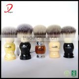 hot sale shaving brush synthetic hair shaving brush knots,shaving brush for men, good quality shaving brush free samples