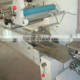 Bakery Food auto packaging machine with Gusset Device