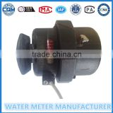 DN15-20mm Pulse output plastic piston water meter