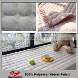 High standard super soft velvet / fleece polyester clothes for cushion/coverlet in china
