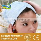 [LJ towel] 300gsm Coral Fleece Microfiber Weave Hair Dryer Cap/Hair dry towel