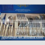 Stainless 30pcs German cutlery with gold plated handle and low price