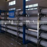 Good quality river water spring water Jiangmen Angel mineral water 8000~ 10000LPH RO water treatment plant