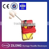 2500ml syringe needle destroyer