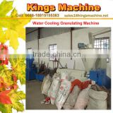 China Energy Saving Agglomerator Type Die Face Cutting Water Ring Cooling PP PE Plastic Film Granulator Machine(Kings brand)