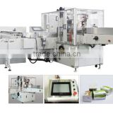 MTP-T80SD Automatic Facial Tissue Packing Machine