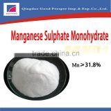 fertilizer grade manganese sulphate monohydrate