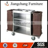 Hotel Cleaning Housekeeping Cart JC-TC35