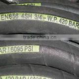Hot Selling SUFEITE high pressure Steel Wire Spiral hydraulic hose DIN 4SH Rubber hose Pipe