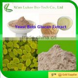Touchhealthy supply Avena sativa Oat extract beta glucan / yeast beta glucan / beta glucan powder