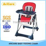 Cushion Cover Baby Chair Competitive Price from Factory