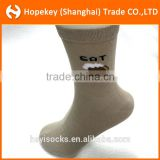 Monday to Sunday weekly socks for men socks,Wholesale custom sock multi styles and colors weekly sock