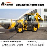 small garden tractor loader backhoe with price 7.9ton 1.5CBM 0.3CBM 83kW AC Pilot joystick