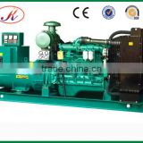 Generator set for reefer container with made in china.